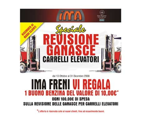 ima freni newsletter