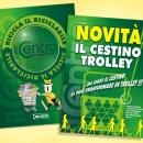 Il Centro poster trolley